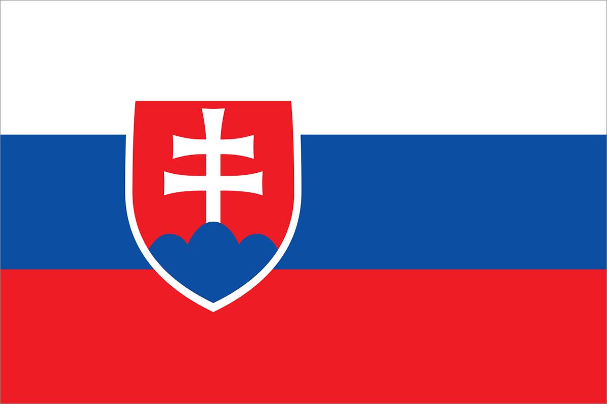 Facts About Slovakia • I HEART SLOVAKIA